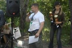 1 Кубок Смоленска 2005